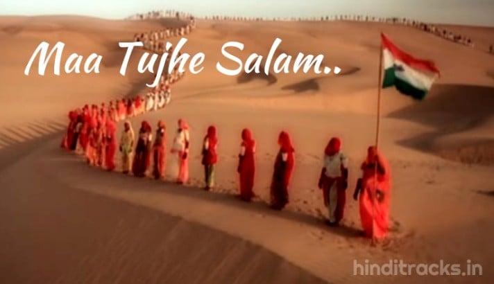 maa-tujhe-salam