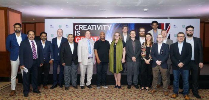 India-UK Createch AR-VR Summit at Hyderabad
